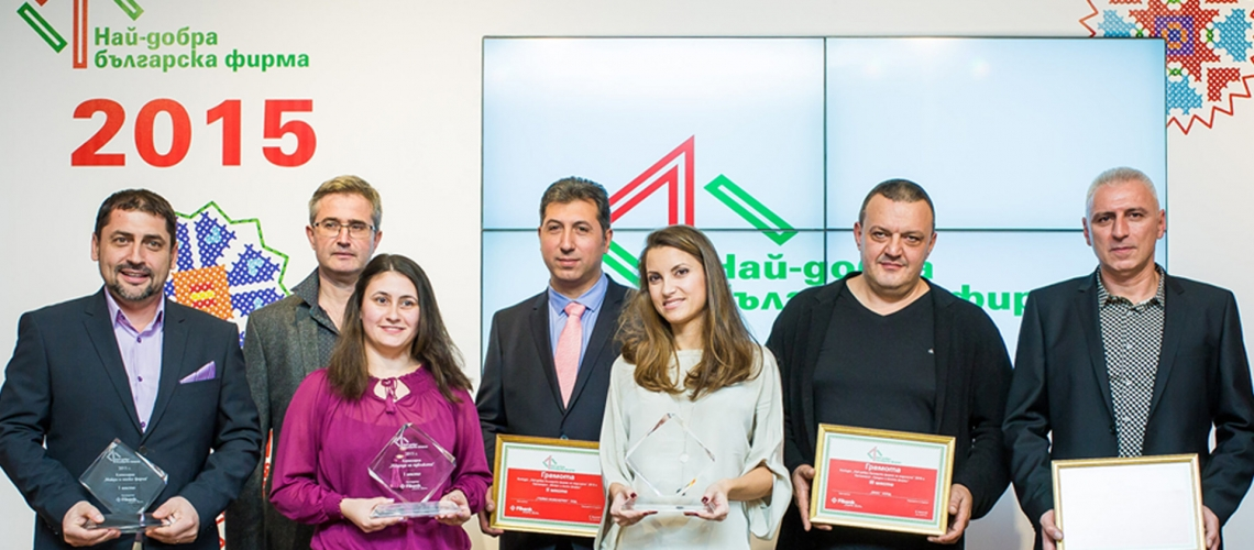 "AGLIKA – ""The best bulgarian company of the year"""
