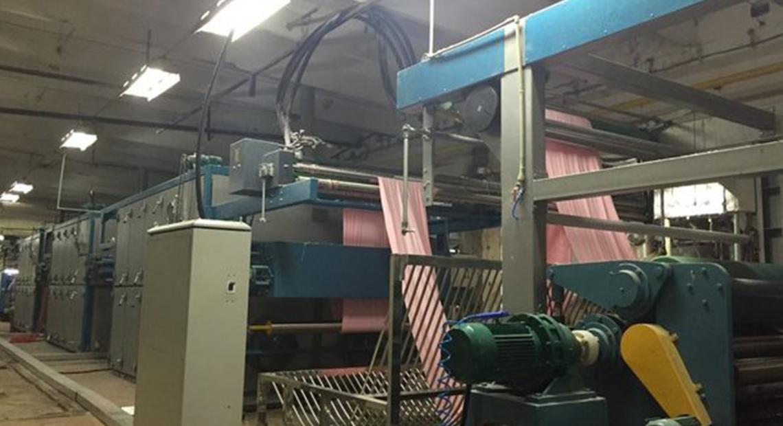 """""""Аглика трейд"""" разработва нова технология за сухо багрене на тъкани"""